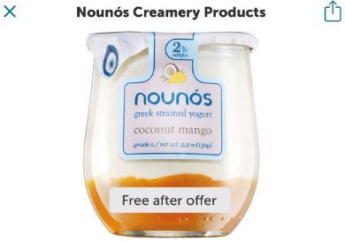 nounos yogurt ibotta freebie